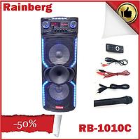 Акустическая портативная колонка комбик Rainberg RB-1010C