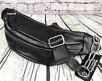 Жіноча сумка шкiра.  Бананка. Рюкзак на плечо. Поясная сумка кожаная. Женская сумка на пояс.  РД11-1, фото 1