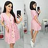 Платье - рубаха женское 3040 (M L XL 2XL) (цвета: пудра, мята) СП