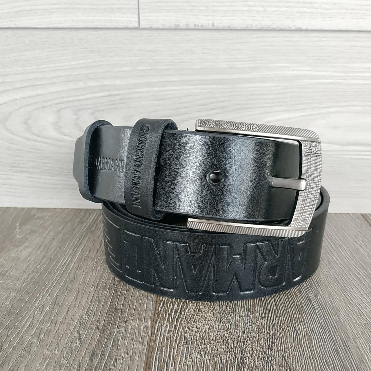 Кожаный джинсовый ремень Armani (реплика)