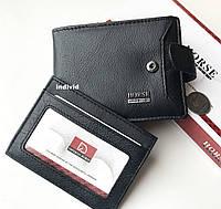 Черный кошелек с правником. Кожаный бумажник портмоне в коробке. Мужской кошелек натуральная кожа.  С22, фото 1