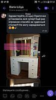 Стол для визажиста, гримерный столик, зеркало с подсветкой, белый 3