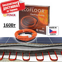 Нагревательный Кабель для Теплого Пола FENIX ADSV 18 Вт/м (Чехия) 8.5м / 0.7-1м2 / 160 ВТ