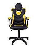 Кресло офисное GOSU, фото 3