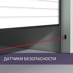 Датчики безопасности для автоматических ворот