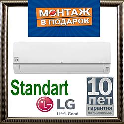 Кондиционер  LG PC12SQ серии Standart Plus инвертор,производство ТУРЦИЯ,WI FI модуль,10 лет гарантии,R32