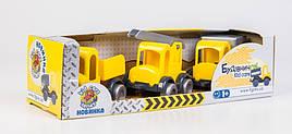 Набор машинок Auto Construction Set  3 авто  Wader