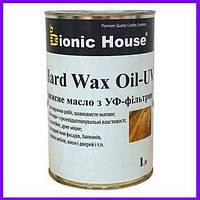 Hard Wax Oil - UV. Олія для дерева, масло для дерева, для паркета, з твердим воском, масло для дерева