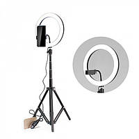 Кольцевая лампа для блогера с штативом 330А