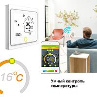 Умный дом: WIFI терморегулятор для газовых и электрических котлов, программируемый. Комнатный термостат