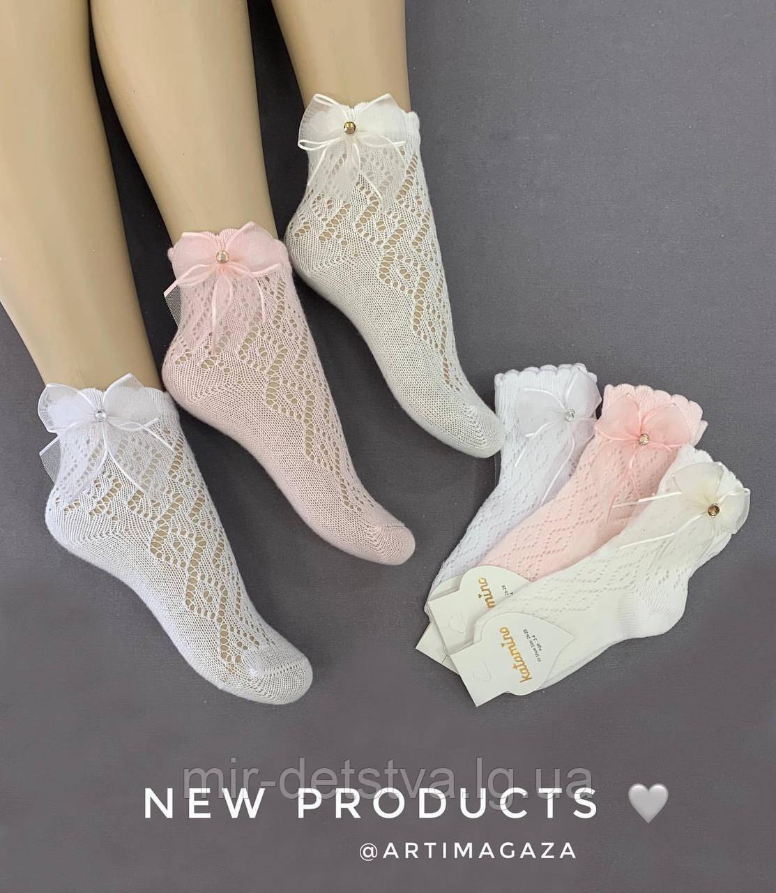 Нарядные ажурные носки для девочек оптом ТМ Katamino р.1-2 (18-21 см) белый,  молоко