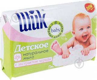 Детское мыло Шик