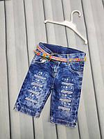 Джинсовые шорты с поясом для девочки