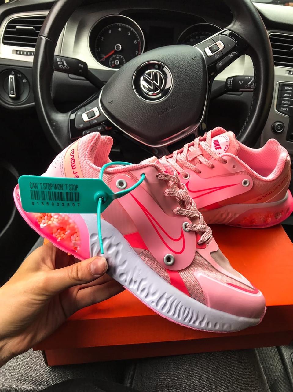 Женские кроссовки Nike Jouride run 2 POD, Реплика