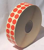 Этикетка круг 16 мм диаметр (15000 шт) полуглянец красная