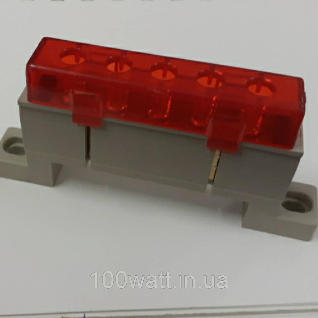 Шина нулевая на DIN рейку клемма 5 отверстий изолированная красная 9х14мм ST983