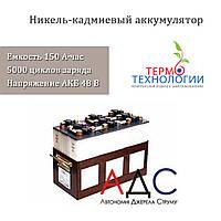 Аккумулятор никель-кадмиевый на основе элементов АДС SON-G КМ
