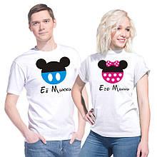 """Парные футболки для двоих """"Ее Микки + Его Минни"""""""