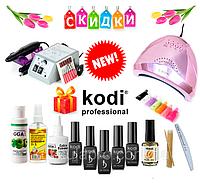 Стартовый набор для покрытия гель-лаком Kodi