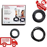 Тонкий нагревательный кабель Hemstedt DR 1350 Вт 108 m 9.0 м2 теплый пол электрический для укладки под плитку