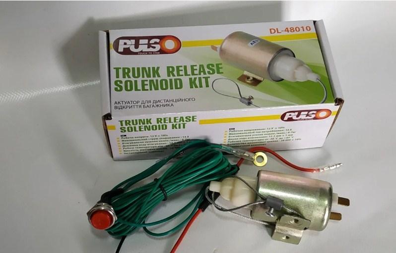 Соленоид багажника PULSO DL-48010