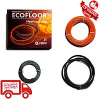 Тонкий нагревательный кабель FENIX ADSV10 200 Вт 1,5 м2 теплый пол для укладки под плитку