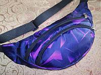 Сумка-бананка унисекс поясная с ярким принтом фиолетовая, фото 1