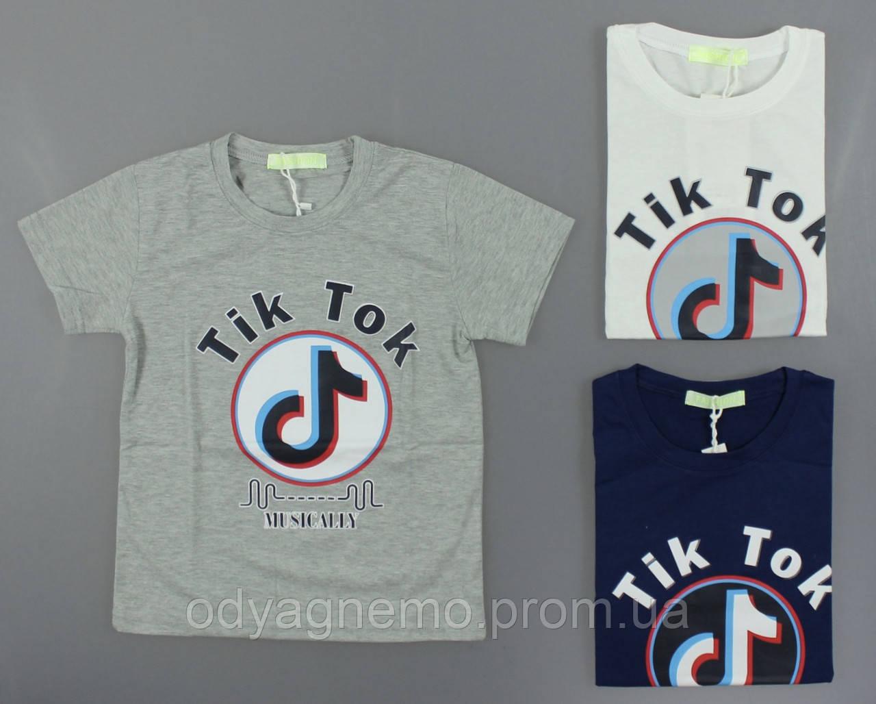 Футболка для мальчиков Tik Tok Seagull оптом, 6-14 лет. Артикул: CSQ52723