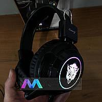 Игровые наушники проводные с микрофоном V8RGB Cool Light геймерские для компьютера и ноутбука с подсветкой