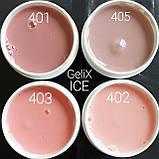 Гель для нарощування нігтів GeliX ICE -№401, фото 3