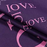 Двуспальный комплект, бязь Gold DW LOVE (52%хлопок, 48%полиэстер) - простынь, пододеяльник, 2 наволочки), фото 3