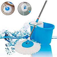 Швабра с отжимом и ведром Spin MOP 360 / Швабра лентяйка Голубая
