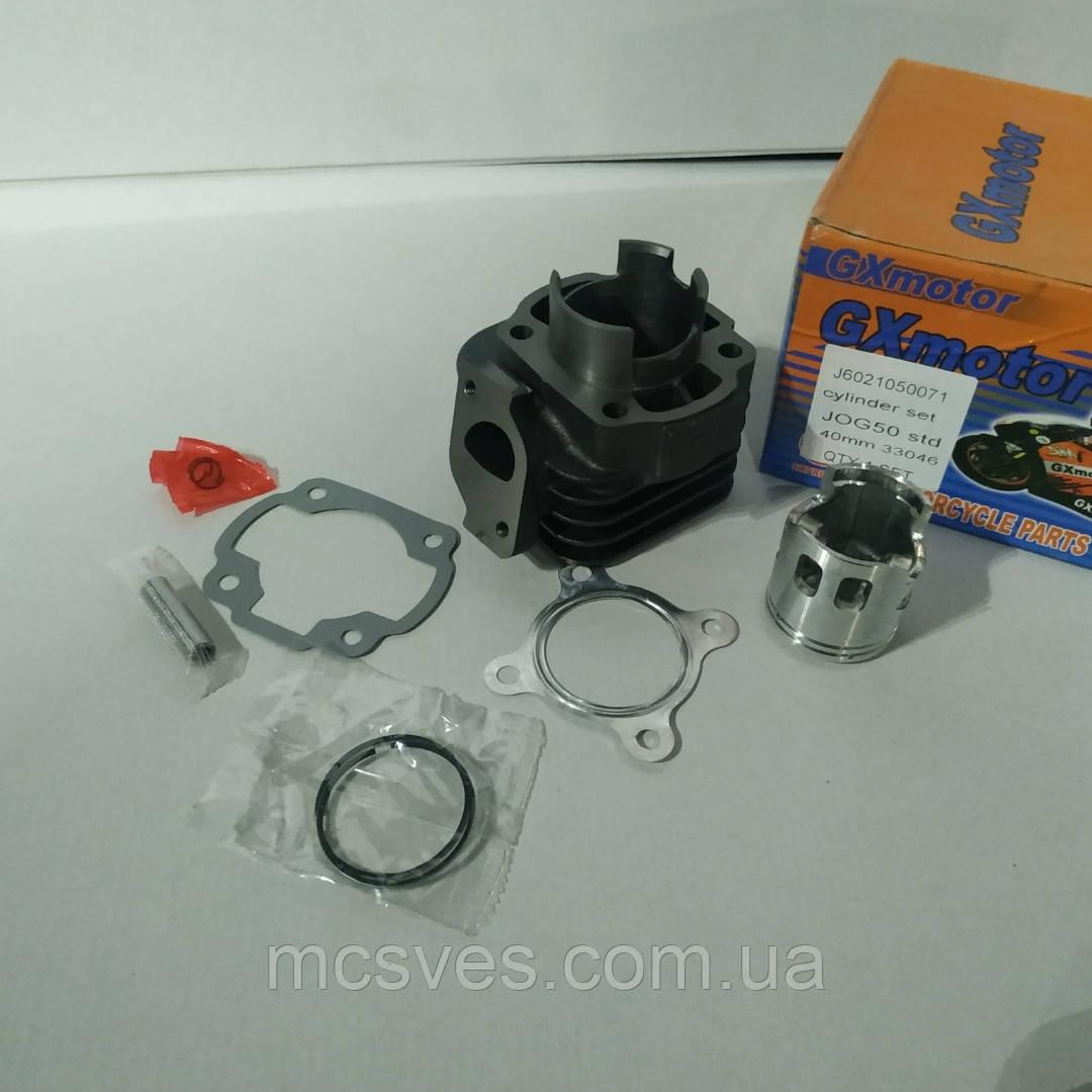 Цилиндр к-кт (цпг) Yamaha JOG 3KJ 50 сс-40мм (палец 10мм)