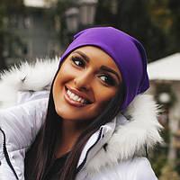 Шапка женская трикотажная фиолетовая , головные уборы