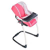 Кресло Smoby  Maxi-Cosi & Quinny 3 в 1 Розовое (240230)