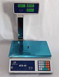 Весы торговые электронные с гусаком  ACS capacity 40кг