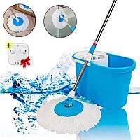 Швабра с отжимом и ведром Spin MOP 360 / Швабра лентяйка Голубая + Подарок!