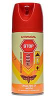 Аэрозольный инсектицидный средство Моль Stop от моли, ее личинок и кожееда 150 мл (8699621214037)