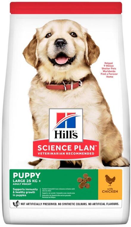 Корм Хіллс SP Puppy LB Ch з куркою, для цуценят великих порід, 0,8 кг