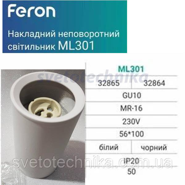 Потолочный светильник Feron ML301 GU10 белый,черный цилиндр точечный