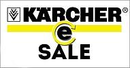 Mагазин «E-sale» Karcher