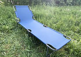 Раскладушка - кровать складная Mavens S-4 бюджетная (05-0004)