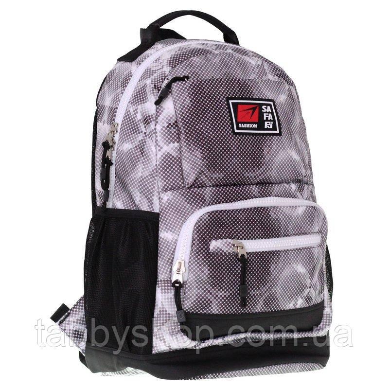Рюкзак школьный подростковый SAFARI 20-152L-2