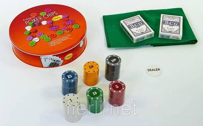 Покерний набір на 120 фішок в круглій металевій коробці Poker Chips №120т