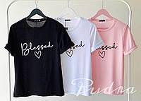 Женская короткая летняя стильная легкая натуральная футболка с наклейкой белая черная розовая 42-44 хлопок