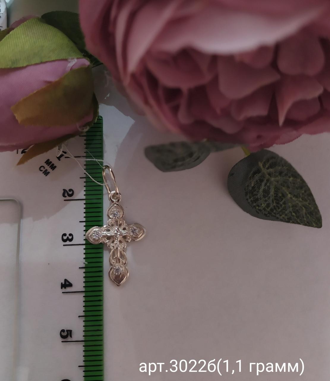 Серебряный крест 925 пробы.