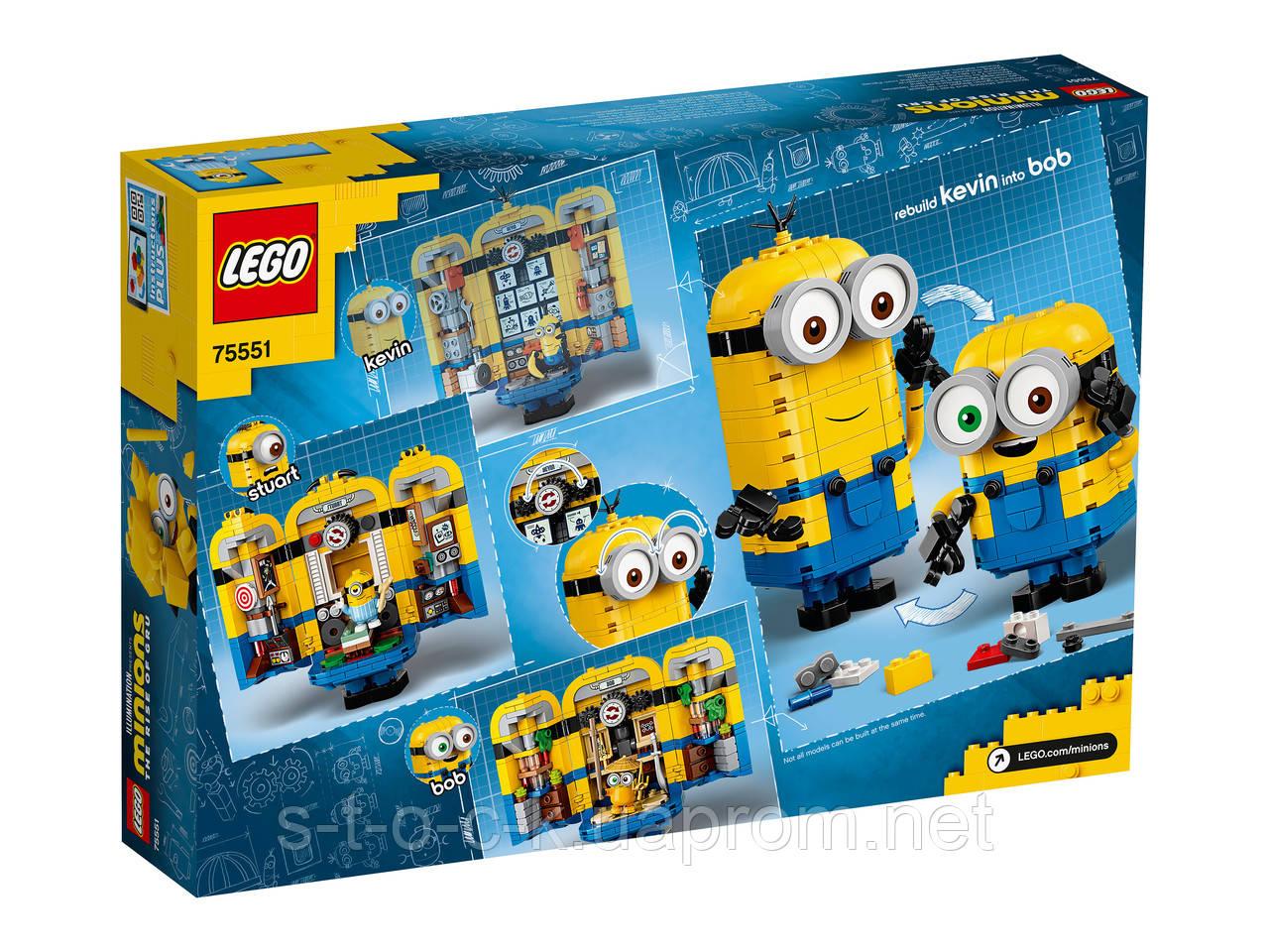 Lego  75551 Фигурки миньонов и их дом