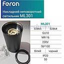 Потолочный светильник Feron ML301 GU10 черный цилиндр точечный, фото 4