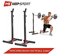 Стойки под штангу Hop-Sport HS-1002L