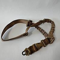 Ремень ружейный Skif Tac тактический одноточечный песочный